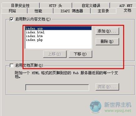 IIS上打不开asp网站怎么办