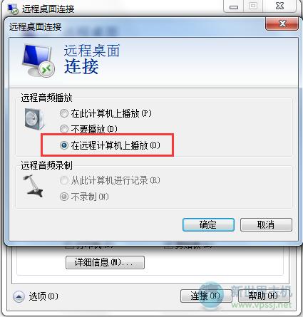 香港vps主机有声卡吗?