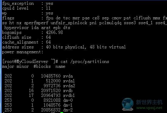 Linux系统信息基本命令