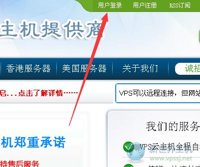 新世界主机VPS如何升级配置