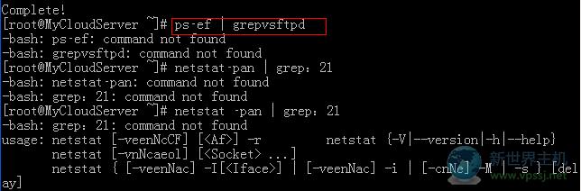 Linux系统如何安装FTP