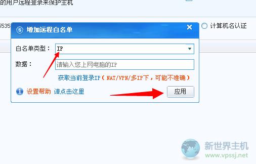 如何实现服务器只能一个账户登录二