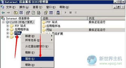 IIS启用父路径图文教程