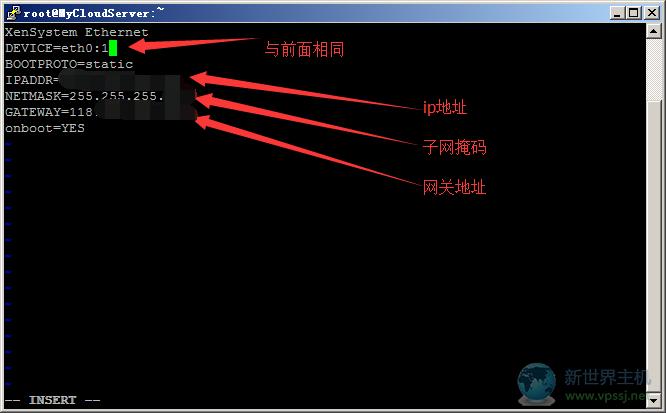 Linux如何绑定多ip