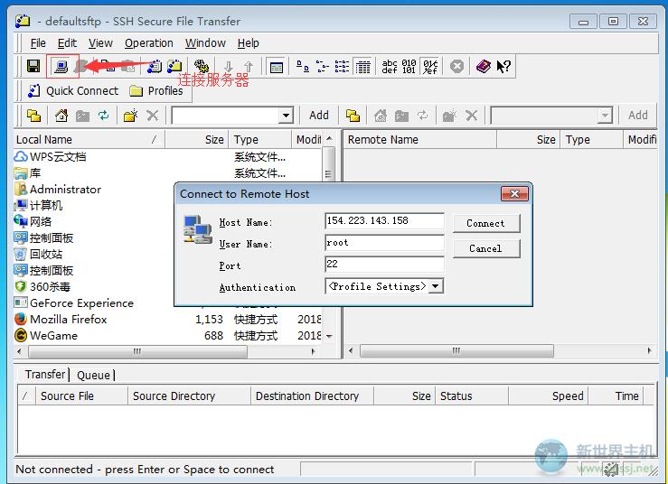 CentOS系统如何上传下载文件