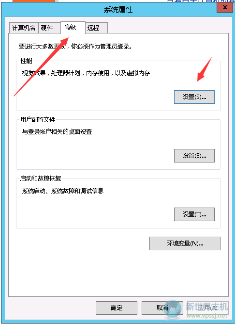 win2012系统无法添加角色处理教程