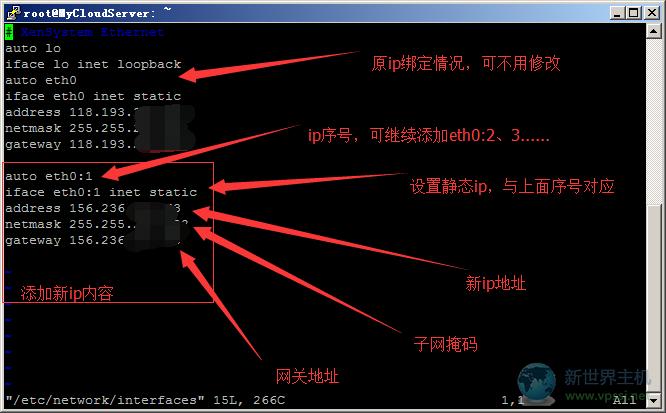 Ubuntu系统绑定多ip教程详解