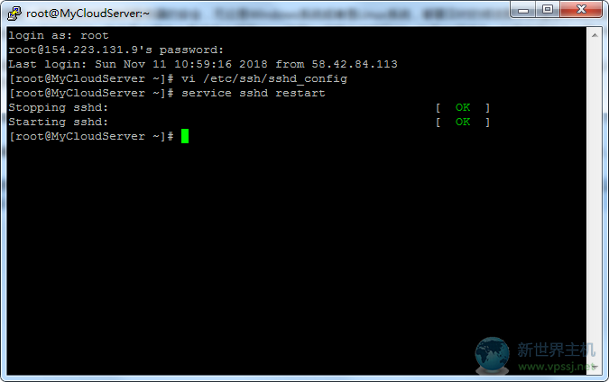 修改centos6默认ssh端口教程