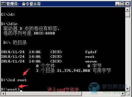 服务器中查看文件目录命令教程详解(图文)