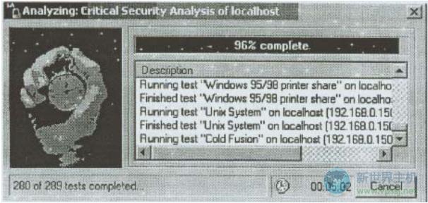 如何使用WebTrendSSecurityAnalyzer进行安全评估