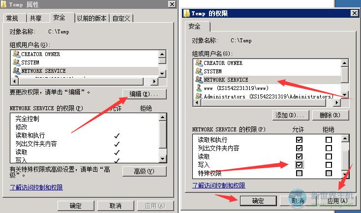 网站提示无法创建文件错误解决详情(图文)