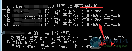 检测香港服务器品质的几个小妙招